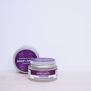 Whipped Squalane Face & Eye Cream