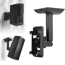 Load image into Gallery viewer, Bose UB-20 Series II wall/ceiling bracket