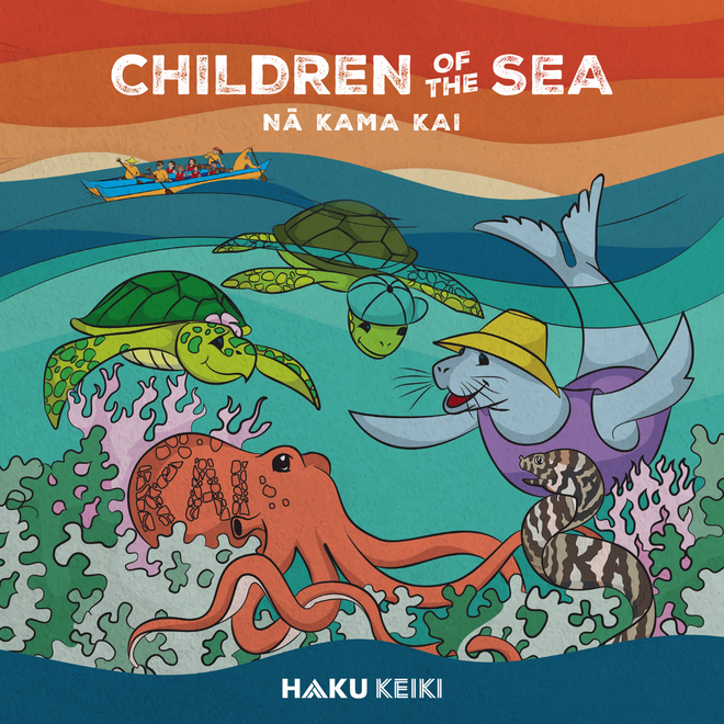 Children Of The Sea (Nā Kama Kai)