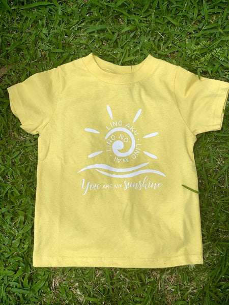 You Are My Sunshine Youth T-Shirt (Unisex)
