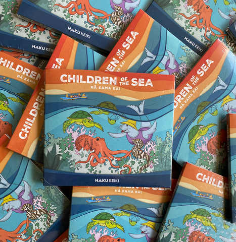 Children Of The Sea Nā Kama Kai CD