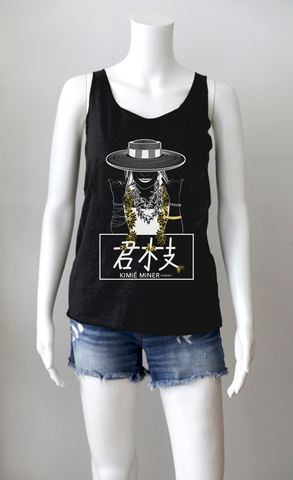 Kimié Miner loves Japan Women's Tank