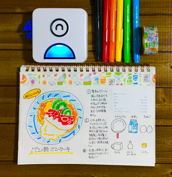 cook diary