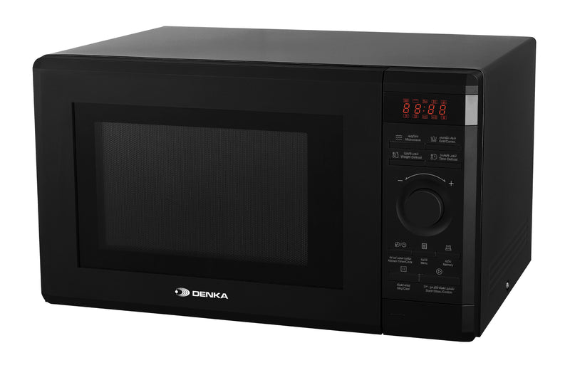 UMO-G35LB Microwave Oven & Grill, 35L