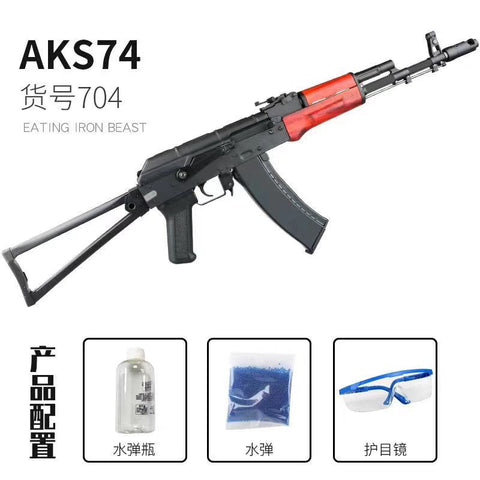 MST AKS74 REAL WOOD
