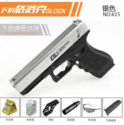 Rx Glock Manual Pistol