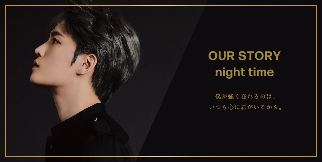 OUR STORY / night time PRODUCED by JAE JOONG