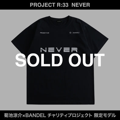 PROJECT R:33 NEVER Short Sleeve T Black