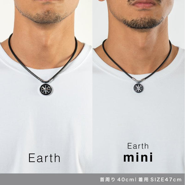 Earth mini 【刻印可能モデル】Black×Silver<br> 磁気ネックレス