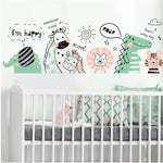 Stickers animaux de la foret ou de la jungle - kidyhome