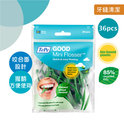 TePe GOOD™ Mini Flosser™ 牙線棒