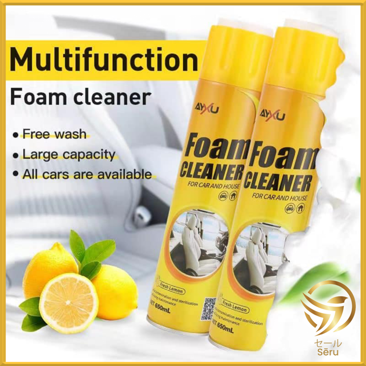 MULTI FUNCTION FOAM CLEANER BUY 1 GET 1 FREE