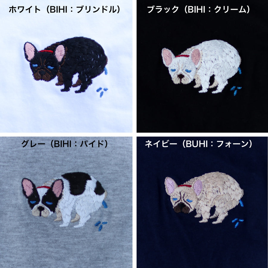 F/B POOPING LONG TEE【FRENCH BULLDOG LIFE × PEGION】