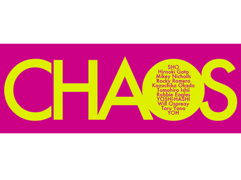Chaos Sports Towel