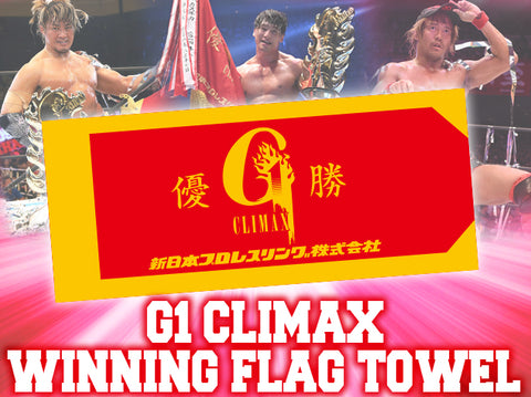 G1 Championship Flag Face Towel