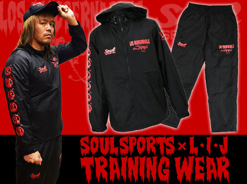 SOUL SPORTS LIJ Training Wear(2020)