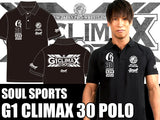 G1 CLIMAX 30 SOUL SPORTS Polo Shirt