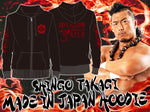Shingo Takagi - Made in Japan Hoodie