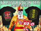 Great O-Khan - Illustration T-Shirt