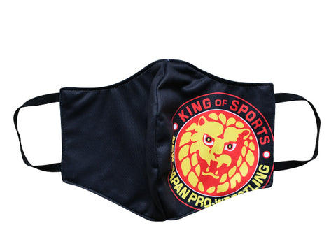Lion Mark (Big Logo) Mask Cover