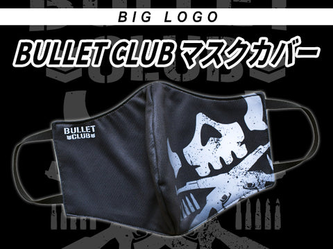 BULLET CLUB (Big Logo) Mask Cover -Now Restocking-