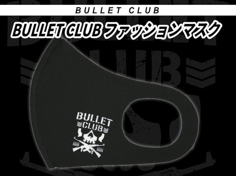 BULLET CLUB Fashion mask