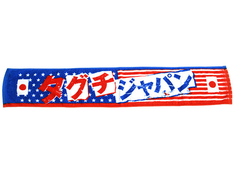 Taguchi Japan Scarf Towel USA