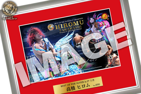 Hiromu Takahashi BEST OF THE SUPER Jr.27 Winner Photo Frame [Pre-Order]
