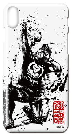 NJPW Phone case (iPhone X)