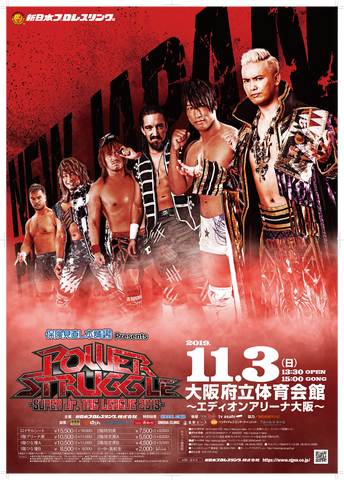 POWER STRUGGLE Osaka 2019 Poster