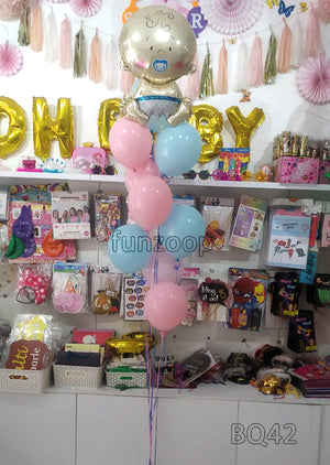 Baby Shower Baby Shaped Foil Balloons Bouquet (BQ42) - Funzoop