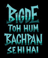 Bigde To Hum Bachpan Se Hi Hain - General Purpose Photo Booth Placard - Funzoop