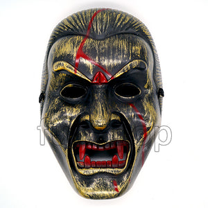 Full Face Horror Mask - Funzoop