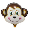 Cute Monkey Face Shaped Jungle Theme Foil Balloon - Funzoop The Party Shop