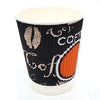 Ripple Insulated Coffee/Tea Paper Cups - Funzoop