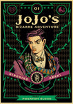 JOJO Phantom Blood Poster
