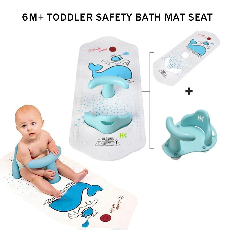 6M+ Infant Toddler Tub Seat Non-slip Safety Chair with Heat Sensitive Bath Mat