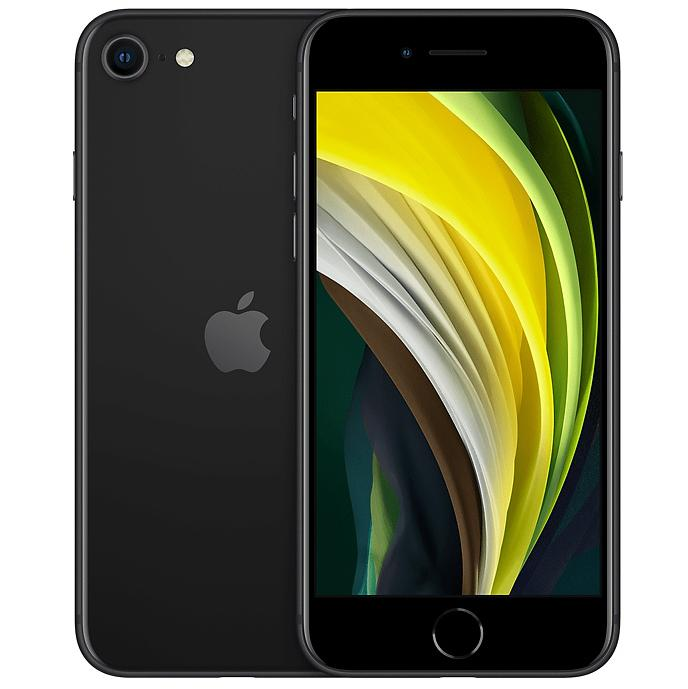 Apple iPhone SE 2020 64GB - Fully Unlocked Cell Phones Black - DailySale