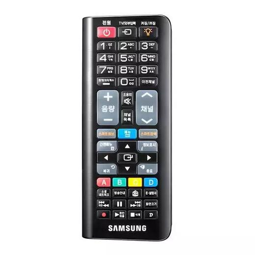 SAMSUNG RMC-QTD1 2 in 1 Qwerty Remote Control Camera, TV & Video - DailySale