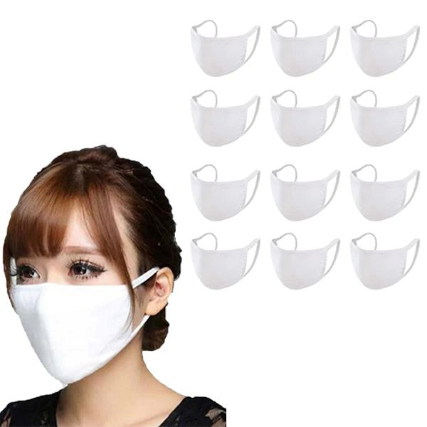 Washable & Resuable 2 Ply Cotton Fabric Face Mask With Elastic Earloop Wellness & Fitness 12-Pack White - DailySale