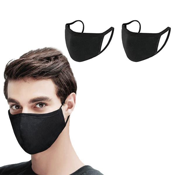 Washable & Resuable 2 Ply Cotton Fabric Face Mask With Elastic Earloop Wellness & Fitness 2-Pack Black - DailySale