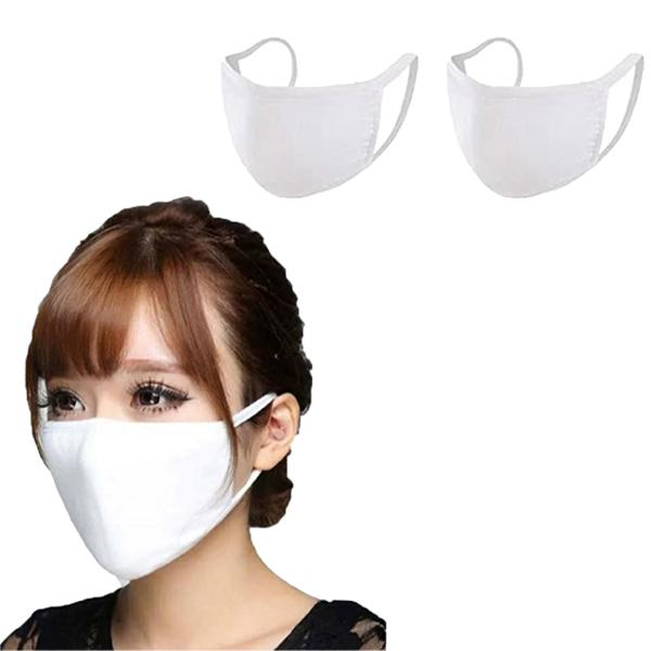Washable & Resuable 2 Ply Cotton Fabric Face Mask With Elastic Earloop Wellness & Fitness 2-Pack White - DailySale