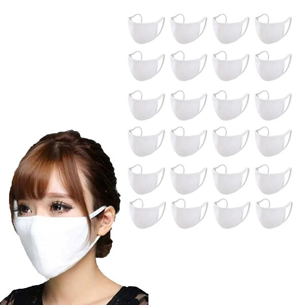 Washable & Resuable 2 Ply Cotton Fabric Face Mask With Elastic Earloop Wellness & Fitness 24-Pack White - DailySale