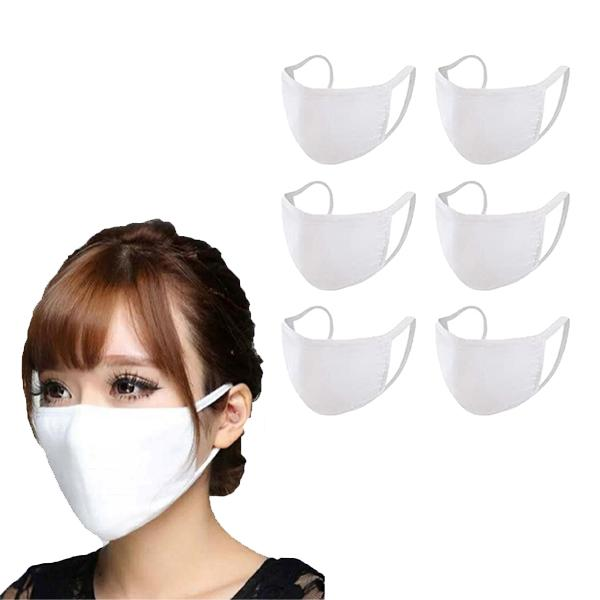 Washable & Resuable 2 Ply Cotton Fabric Face Mask With Elastic Earloop Wellness & Fitness 6-Pack White - DailySale