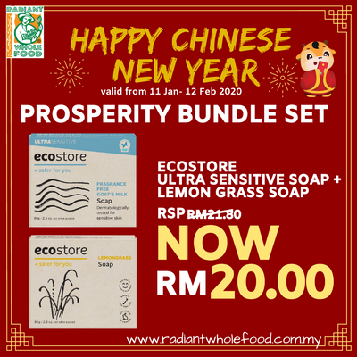 CNY - Ecostore Ultra Sensitive soap + Ecostore Lemon Grass Soap
