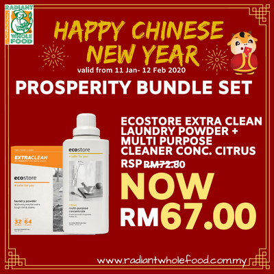 CNY - Ecostore Extra Clean Laundry Powder + Ecostore Multi Purpose Cleaner Conc. Citrus