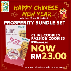 CNY - Chias Cookies + Passion Cookies