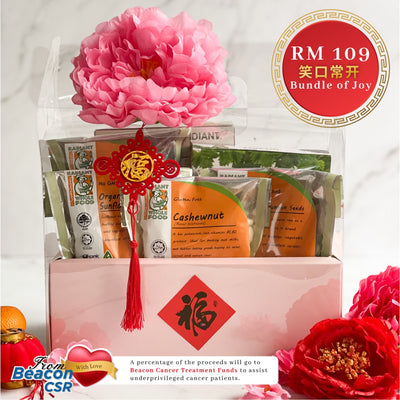 笑口常开 Bundle of Joy - Available for Klang Valley Only