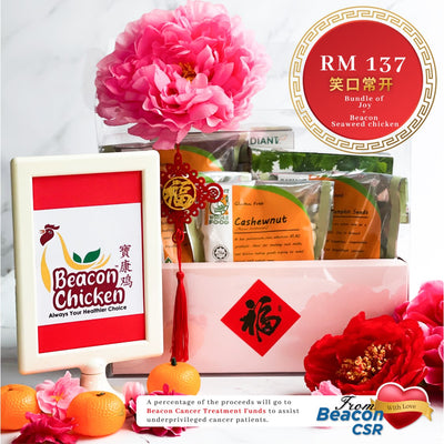 笑口常开 Bundle of Joy + Beacon Seaweed chicken - Available for Klang Valley Only