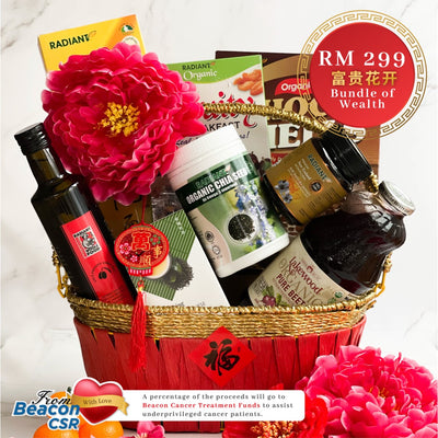 富贵花开 Bundle of Wealth - Available for Klang Valley Only